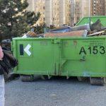 Pracovníci oddelenia hospodárskej správy, čistoty a poriadku na Miestnom úrade MČ Staré Mesto denne zabezpečujú čistenie verejných priestranstiev, tentoraz sa zamerali na medzigarážové priestory na Bocatiovej, Jesennej ulici i v Hvozdíkovom parku. Pozrite si na fotografiách, aké plné mechy odpadu sme vynosili. NEZABUDNITE, ŽE OD 8. FEBRUÁRA (PONDELOK) DO 10. FEBRUÁRA 2021 (STREDA) PREBIEHA ZBER […]